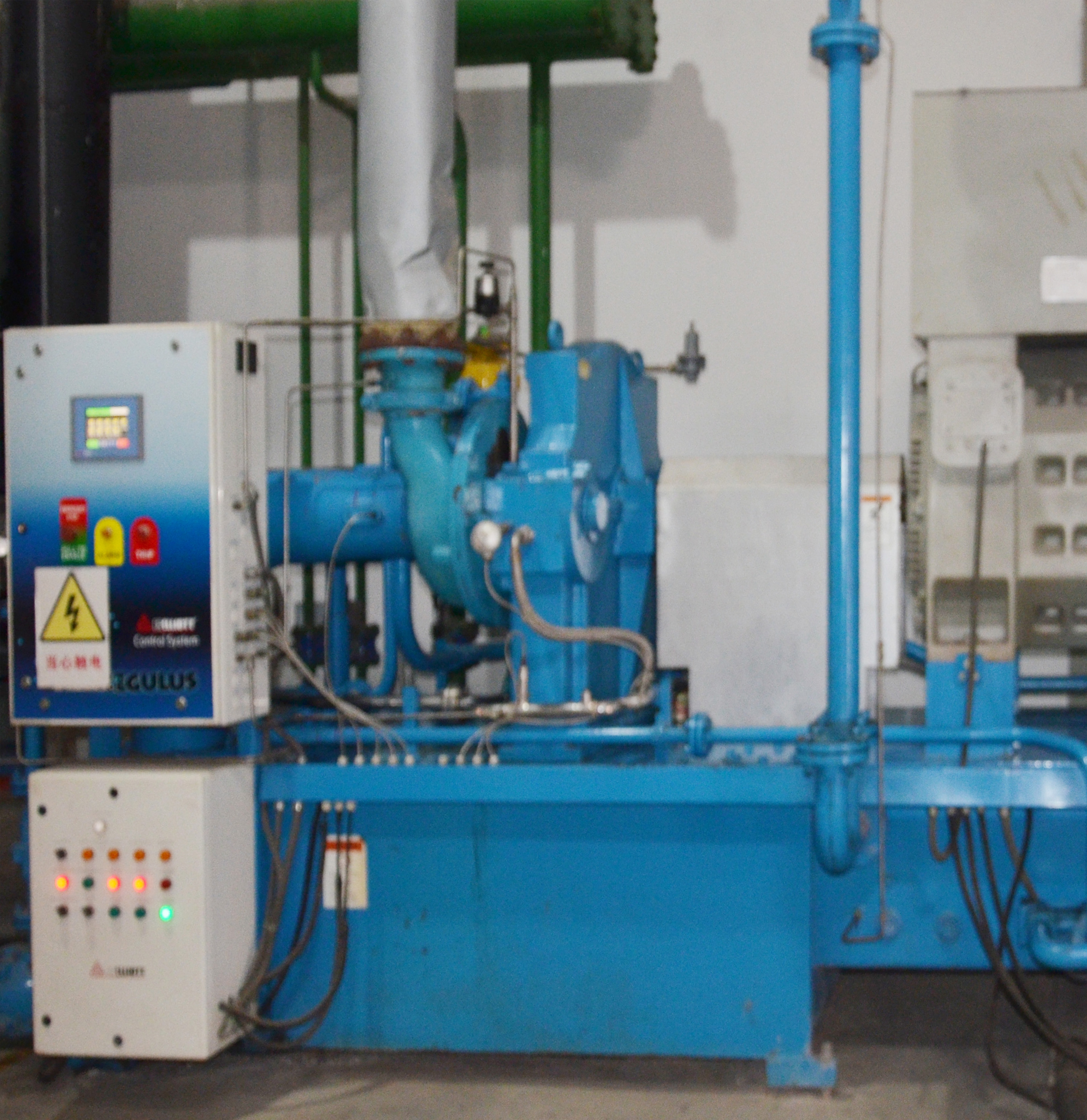 Fs-Elliott centrifugal air compressor
