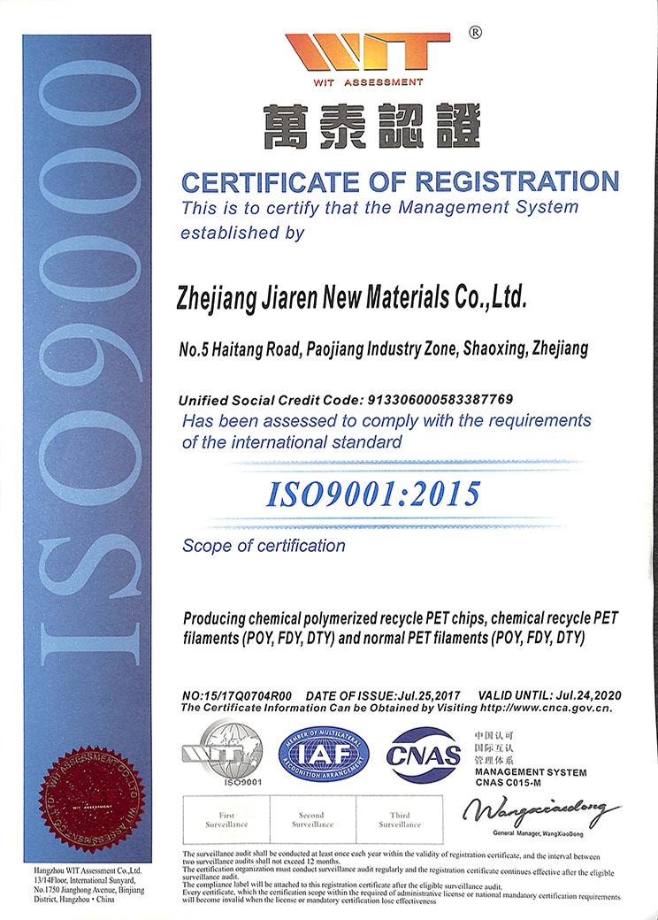 ISO9001:2015Certificate of registration