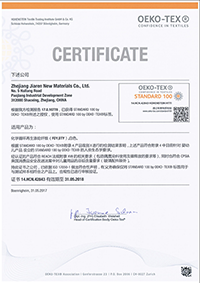 Oeko-Tex Standard 100纺织品生态认证