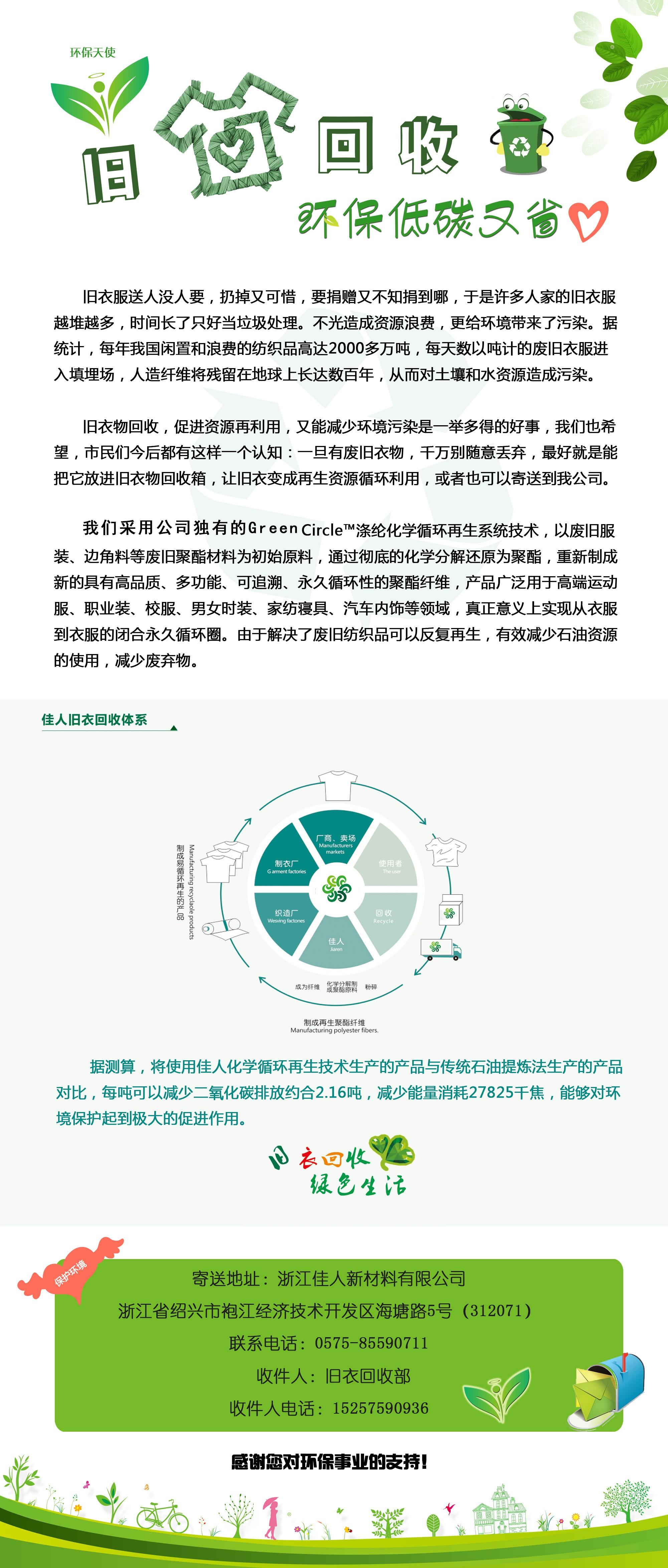 wangzhan.jpg